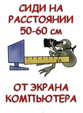http://kolch.ucoz.ru/1.jpg